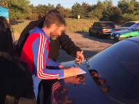 На въезде в Энергодар задержали закладчика с крупной партией наркотиков