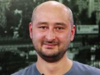 «Родина его не бросила»: запорожцы обсуждают громкое убийство российского журналиста