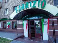«Иностранным инвестициям тут делать нечего»: в центре Запорожья закрывается итальянское семейное кафе