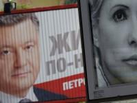 Не поделили победу: БПП и «Батькивщина» заявляют о триумфе на выборах в ОТГ в Запорожской области