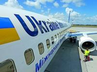 Авиакомпания МАУ временно отменила вылеты из Запорожья