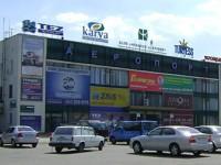 Буряк поедет к Гройсману за деньгами на строительство новой взлетно-посадочной полосы в запорожском аэропорту
