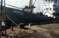 Россия готовит в Бердянске провокации, чтобы освободить свое судно