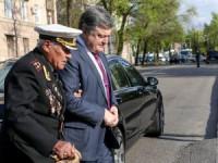 «Есть люди эпохи»: Порошенко наградит запорожского ветерана, отметившего 100-летие