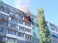На запорожском курорте горела девятиэтажка