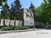 Фотофакт: В центре Запорожья снова обрисовали памятник