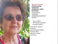 В Запорожье пропала пенсионерка с амнезией