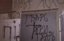 «Сдохни»: В Запорожской области подожгли и обрисовали дом заммэра (Фото)