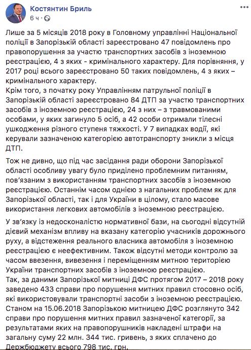 Снимок экрана 2018-06-21 в 23.16.22