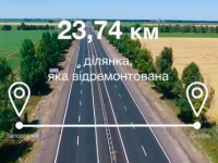 Порошенко едет в Запорожье открыть 24 километра отремонтированной дороги (Видео)