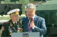 «Никому не позволим топтать нашу землю»: Порошенко наградил в запорожской воинской части известного ветерана (Видео)
