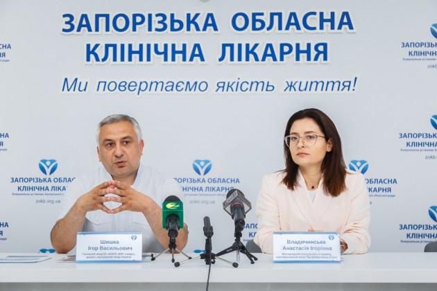 Фото 1_Запорожская областная больница – первое государственное медучреждение в Украине, которое внедряет систему сервиса