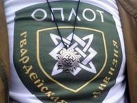 Когда-нибудь посадят: в Запорожской области осудили участницу террористической организации «ДНР»