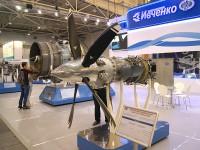 Главный конструктор запорожского предприятия заключал договора с российскими фирмами на проверку авиадвигателей