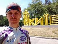Житель Запорожской области добрался до Киева на велосипеде