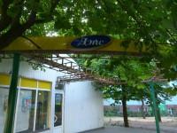 В «наливайке» возле детской площадки продавали водку по 5 гривен