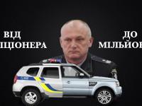 Начальник запорожской полиции стал миллионером, работая последние 30 лет в МВД (Видео)