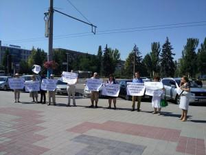 Защитники парка напротив «Украины» встречают Порошенко малочисленным митингом (Фото)