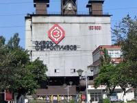 «Запорожьеоблэнерго» отсудило у ферросплавного завода свыше 164 миллионов