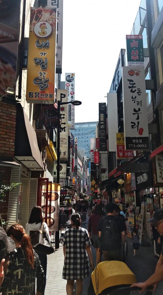 Типичная корейская торговая улица