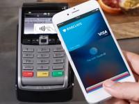 Месяц Apple Pay в Украине: чаще всего с помощью гаджетов расплачиваются мужчины – статистика