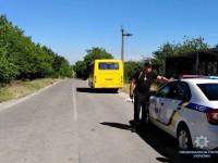 Под Запорожьем автобус насмерть сбил ребенка