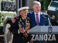 В костюмах и при галстуках в 30-градусную жару: как прошёл визит Порошенко в Запорожье (итоговый фоторепортаж)