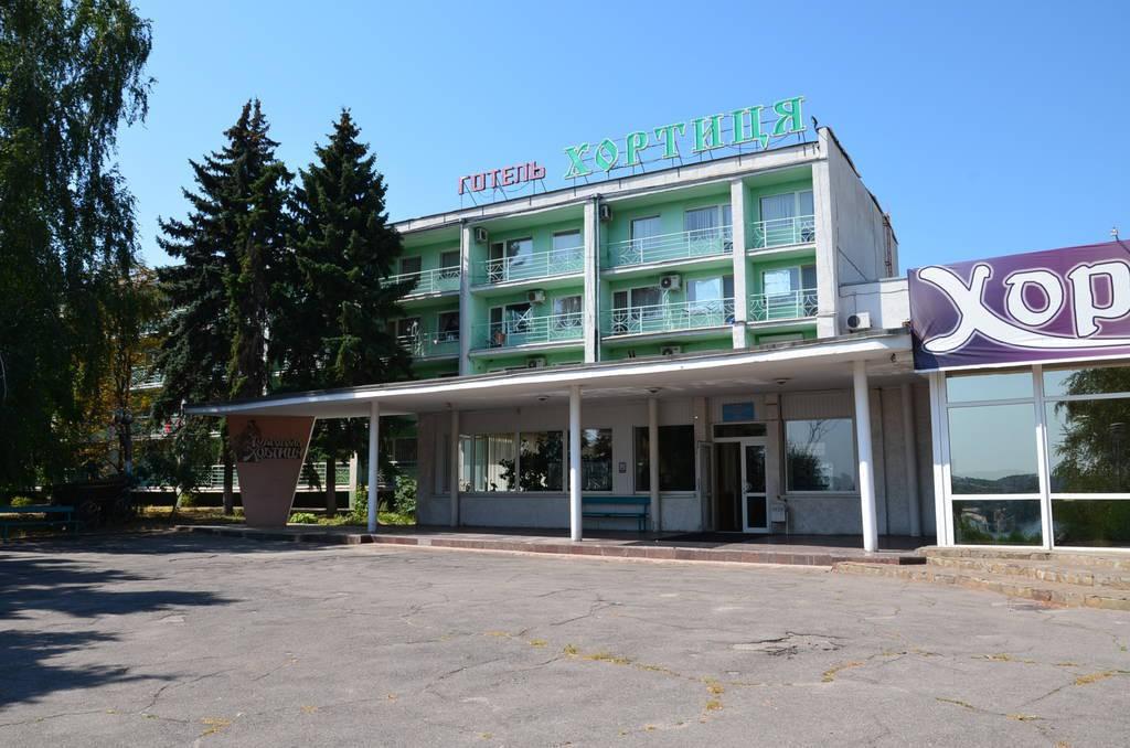 a5f8e0ed96d28ad1fbea01de99a0dbd7.Hortitsa-Zaporozhe