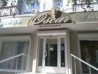 В Запорожской области из магазина украли шуб более чем на четверть миллиона