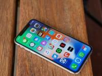У запорожца в парке украли iPhoneX