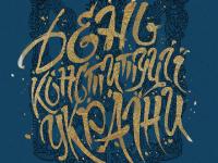 Запорожцы отпразднуют День Конституции на яхтах под песни «Океана Эльзы»