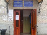 Жители Запорожской области подрались в помещении горгаза за место в очереди