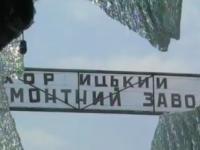 Разъяренный мужчина разбил авто «Запорожгаза» и угрожал работникам топором (Видео)