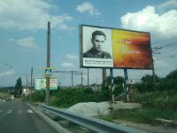 «Борьба продолжается»: в Запорожье разместили провокационный борд с чекистом-убийцей