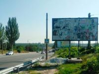 Скандальный билборд  с убийцей лидера ОУН в Запорожье не провисел и суток