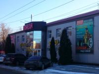 Запорожский фитнес-клуб по-крупному оштрафовали из-за одной песни