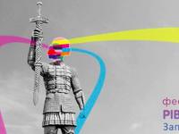 Запорожье – чемпион по проведению «Маршей равенства»: в конце месяца состоится третий по счету