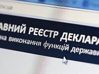 Депутат вовремя не задекларировал купленный в Кирилловке дом