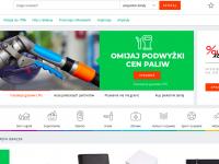 Польский Ebay: как самостоятельно сделать заказ в интернет-магазне Allegro