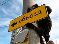 На Шевченковском общественный транспорт изменит движение из-за ремонтных работ
