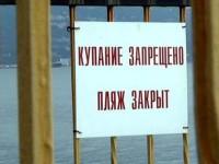 На запорожском курорте собирали деньги на проезд на пляж: в полиции провели проверку