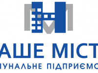 Абонентская служба КП «Наше місто» сменила адрес