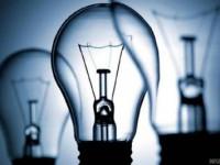 Денег нет: Запорожский «Облводоканал» задолжал за электричество свыше 600 тысяч
