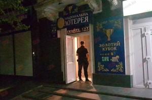 На запорожском курорте в зал игровых автоматов бросили гранату