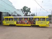 «Козаче, ставай до війська»: на улицы Запорожья выехал агитационный трамвай
