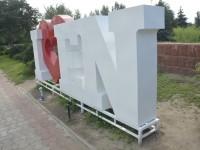 Вандалы повредили подсветку возле инсталляции с признанием в любви к Энергодару