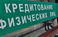 Работница банка из Запорожской области годами обворовывала клиентов, чтобы погасить свой кредит