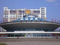 Запорожский цирк провалил проверку на пожарную безопасность