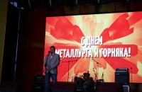 В Запорожье на праздновании Дня металлурга выступила фальшивая группа Bad Boys Blue – СМИ