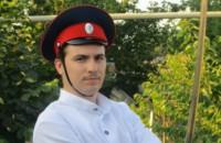 Россиянина, убившего запорожского туриста, арестовали